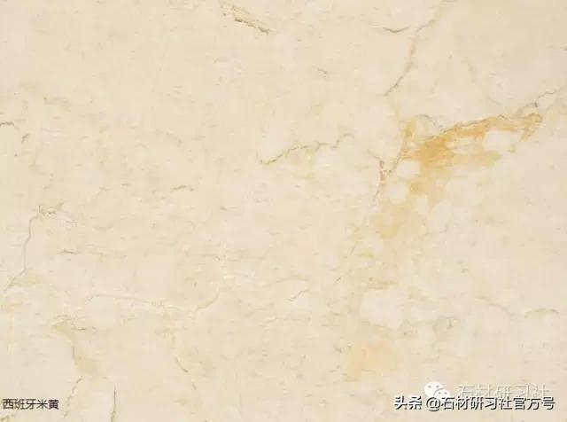别墅高档大理石瓷砖-八号云石之室内侏罗纪米黄88906