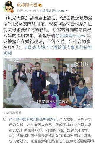 岳母规定女婿性生活次数方式 具体到每星期-青岛新闻网