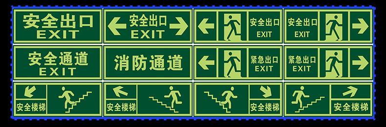 """奇葩警示牌:卡通漫画提醒路人""""当心触电"""""""