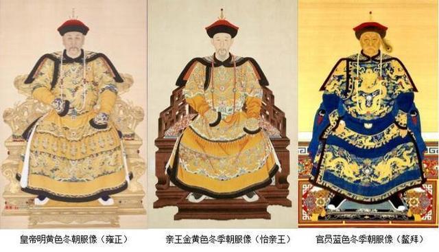 清朝时期男士服装