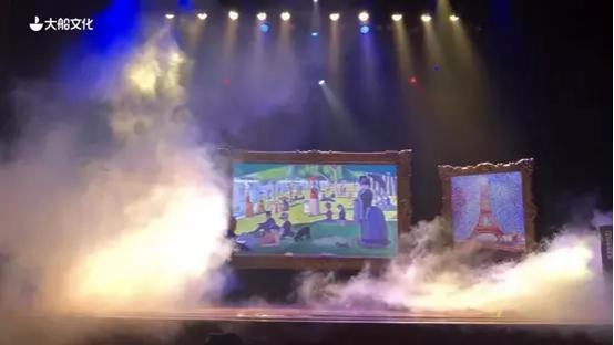 大船文化 法国艺术启蒙魔术剧《美术馆奇妙夜·星夜》中文版