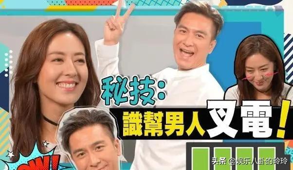 她曾介入唐诗咏恋情,因背老公偷食人夫致离婚,... _手机搜狐网