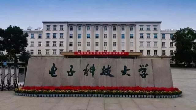 杭州师范大学手机壁纸