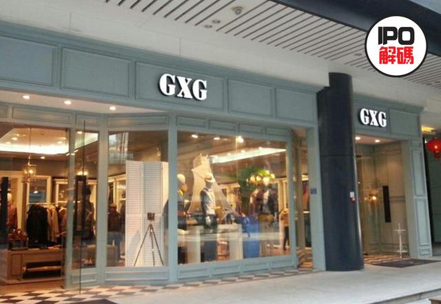 gxg男装.gxg旗舰店.gxg官网.gxg大衣.gxg是什么牌子 - 必应 Bing