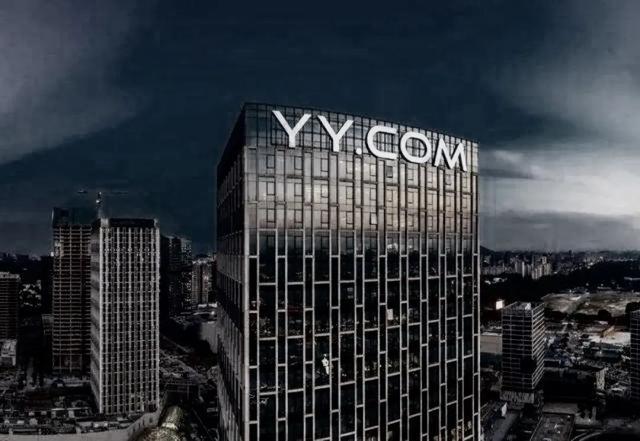 百度收购YY国内业务的谈判已接近完成