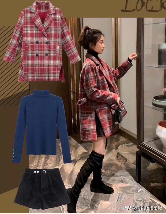 小个子女生显高穿搭,春季时尚又清爽,轻松秀出好身材