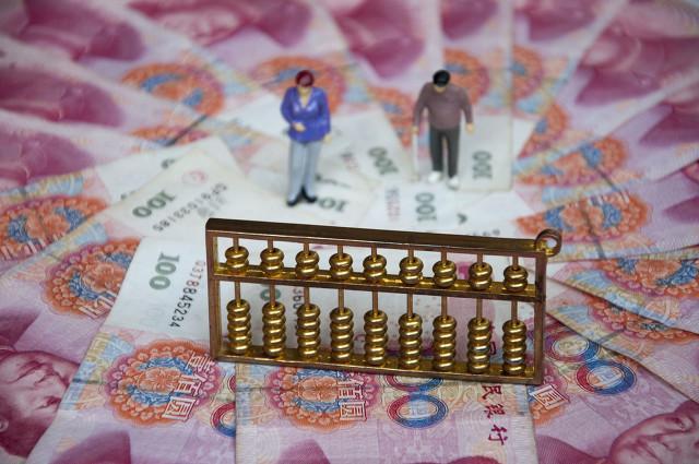 北京最精确的养老金计算公式,你能看懂吗?