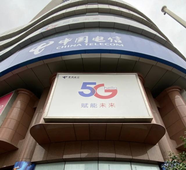 营业厅变电竞馆 中国电信首家电竞馆建成 配置可承办专业赛事