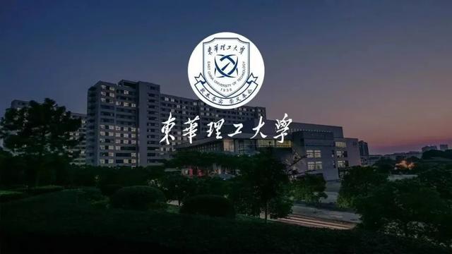 江西抚州东乡老照片