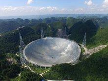 中舆记者带你走进世界最大单口径射电望远镜