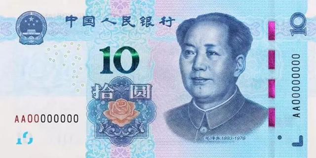 """辨析:关于""""人民币"""",如何理解RMB和CNY?"""