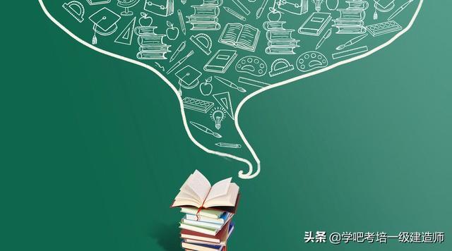 北京2019年一建成绩查询-一级建造师成绩查询-一级建... -233网校