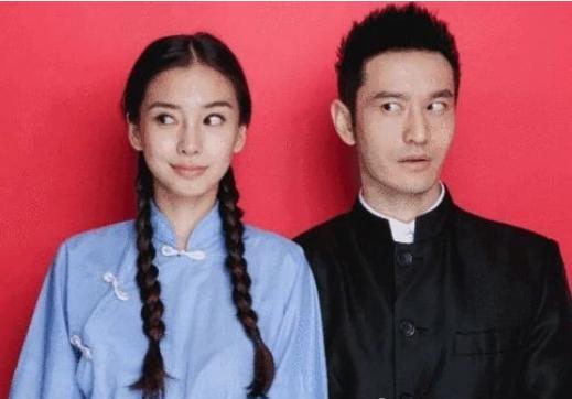 有一种结婚照叫杨颖黄晓明,别人都是开开心心,唯独他们脑洞新奇
