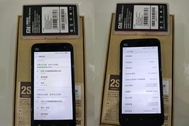 小米手机质量不行?网友用了6年多的小米2s告诉你答案