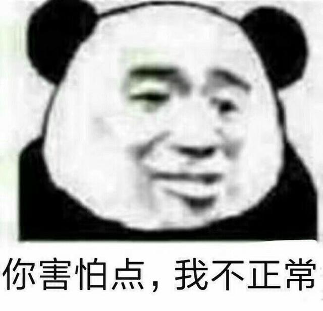 趴下的大熊猫表情包