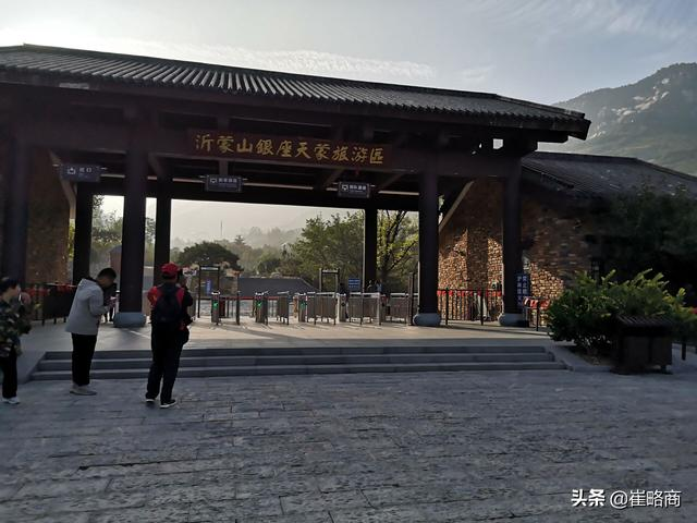 梧州蒙山旧车站图片