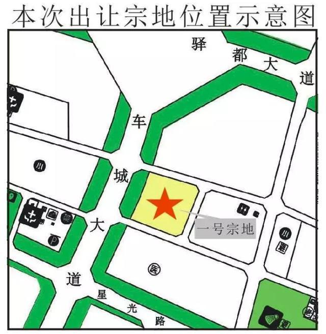 金科龙里东方户型折页