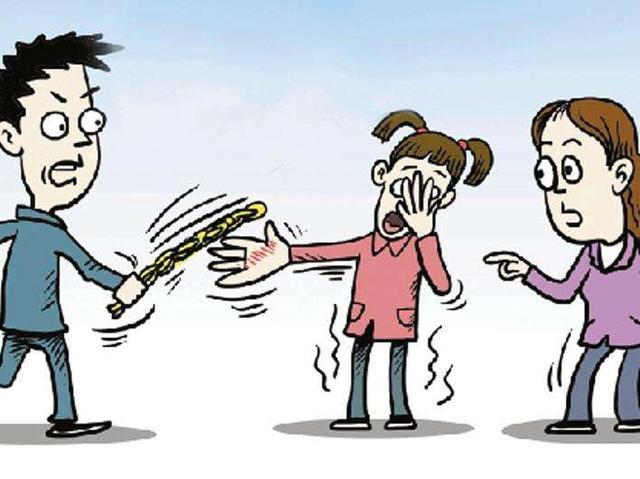 家庭教育的误区——依赖打和骂