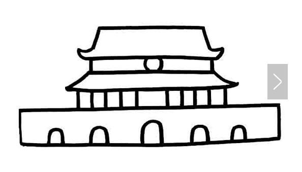 画北京天安门笔画