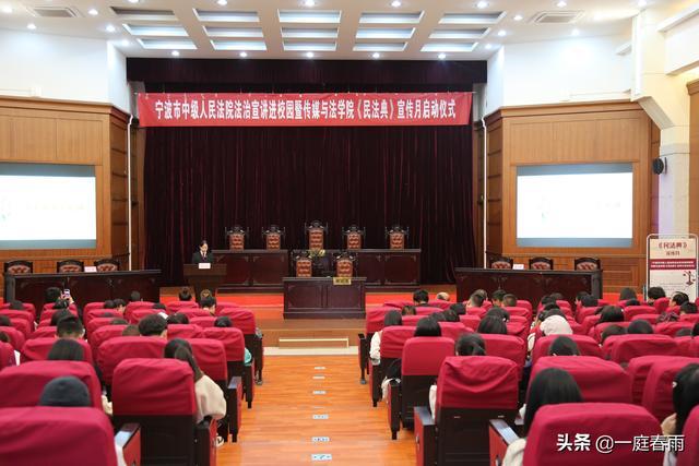 浙江大学理工学院