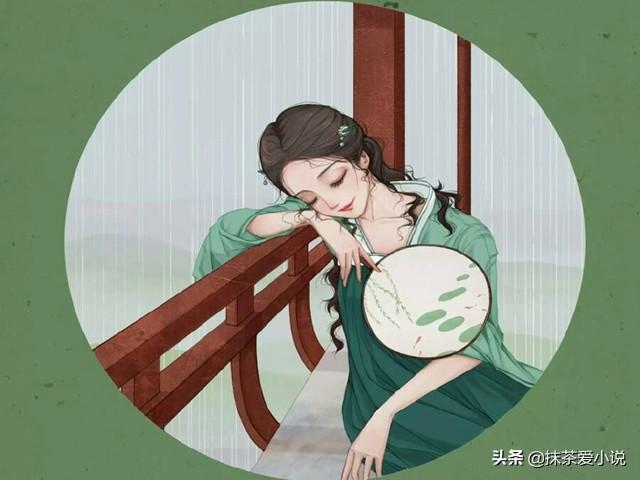 丑女洛无忧全文免费阅读小说全文手机版免... _吾爱小说网手机版