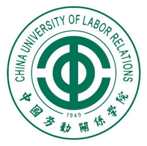 中国劳动关系学院_邦博尔招生网