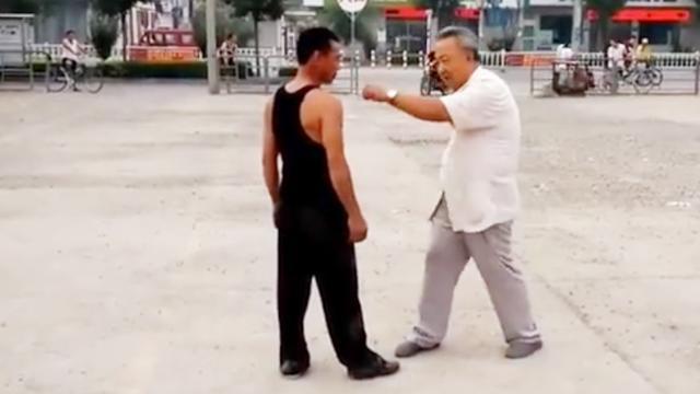 孟村八極拳比賽