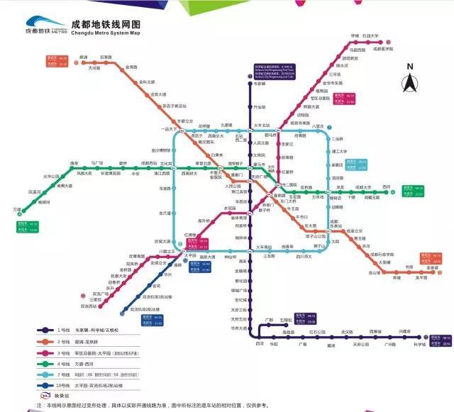上海1号线首末车时间