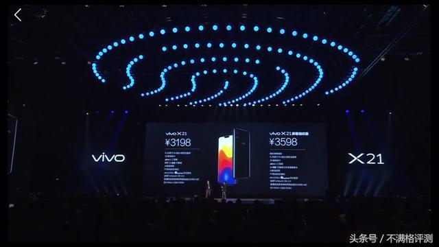 【vivo X23(全网通)】报价_参数_图片_vivo X2... -ZOL中关村在线