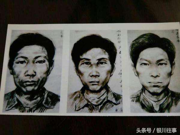 中国连环变态杀人案!(转载)_天涯杂谈_论坛_天涯社区