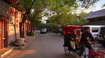 北京有特點的胡同