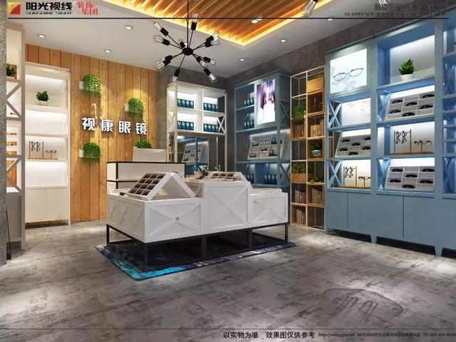 眼镜展示柜_优质眼镜展示柜定制-班小鲁展柜厂家-中国投影网