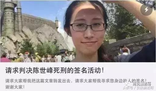 济宁郑媛媛事件始末