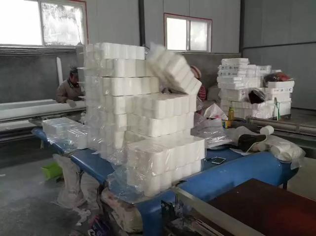 卫生纸加工一吨的利润有多少
