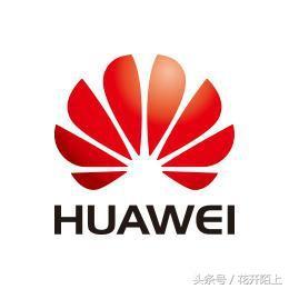 华为悄然更换Logo 紧跟潮流扁平化