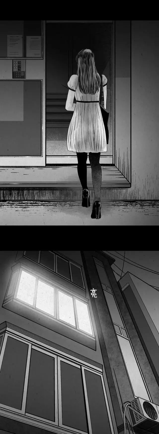 漫画:深夜变态的偷窥者 | 水晶鞋