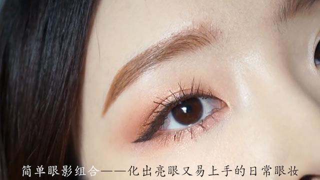 学化妆视频教程,3分钟get4种单色眼影画法,简单实用适合新手党