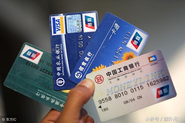 各家银行办理信用卡需要什么条件?请惠存!