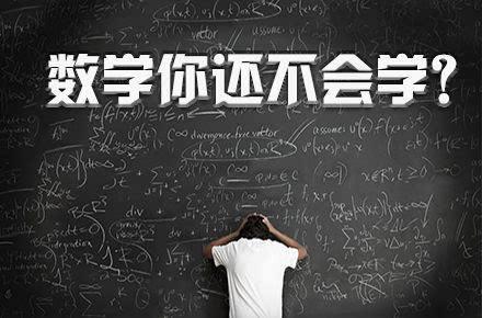小升初数学辅导 推荐咨询「沧州市运河区阳光教... - 玉林新闻网