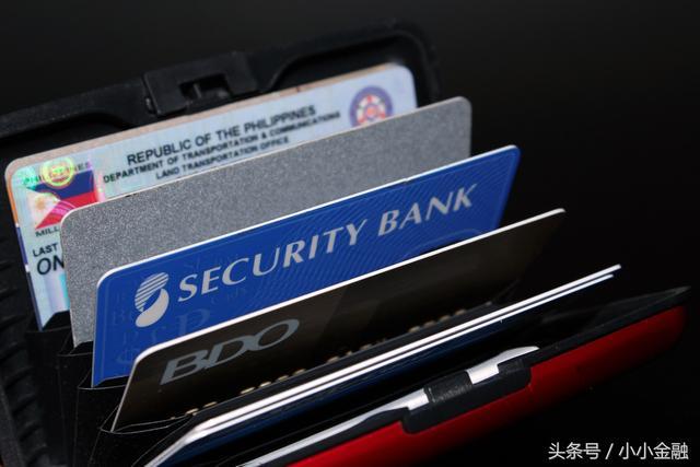 2018最值得申请的4张信用卡,白户申请也容易下卡
