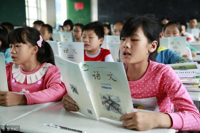 二年级下册语文生字及组词表-莲山课件