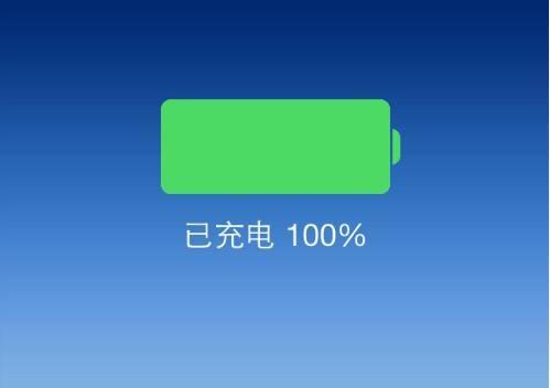 iOS11.4出现重大电池问题 所有iPhone机型都受影响