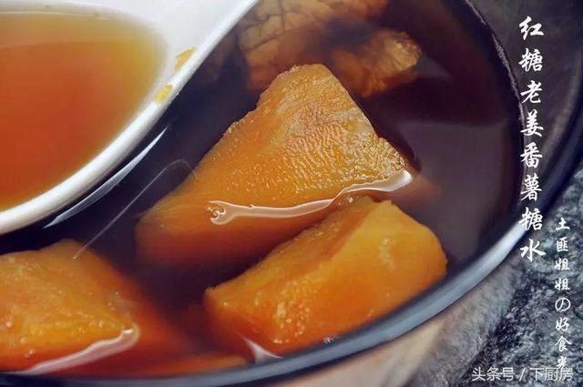 红薯懒人吃法10分钟