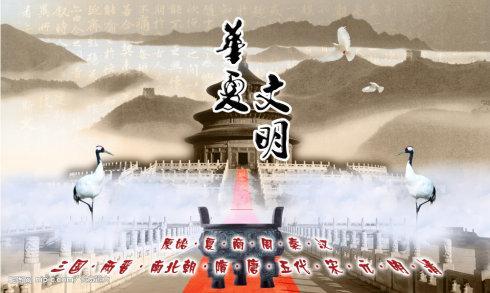 中国历史100年朝代
