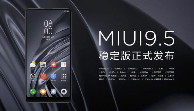 miui9推送版