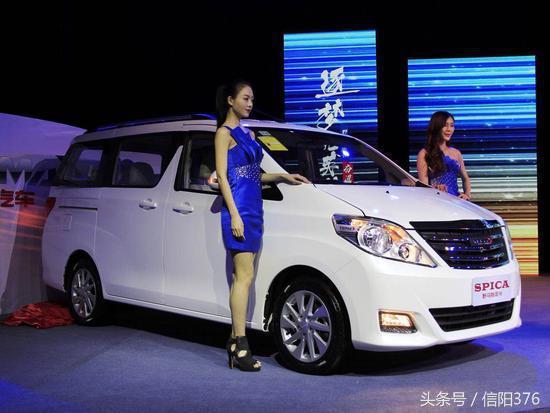 超具性价比的MPV,新增CVT车型,野马斯派卡售价4.99-6.99万元