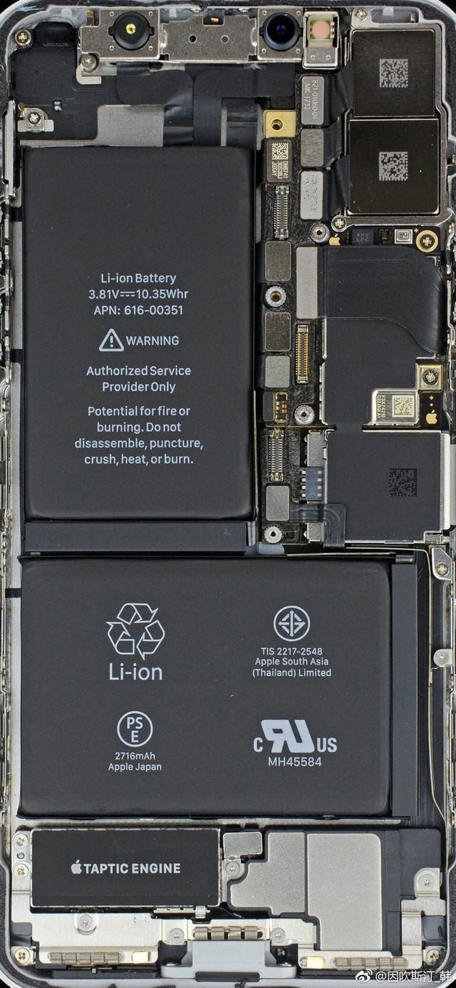 iPhone X 的屏幕前盖呢?原来是款趣味透明壁纸