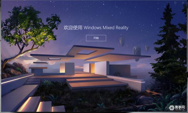 联想MR头显产品初体验,VR教育连接内容变现新模式
