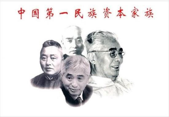 中央江氏集团