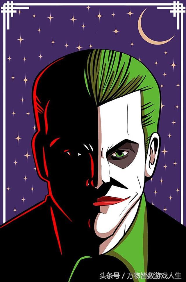 小丑:一直保持微笑,哪怕是装的